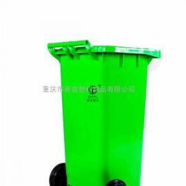 重庆街道果壳箱 环卫专用户外垃圾桶 120L清洁垃圾桶