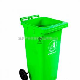 万州区市政环卫垃圾桶 120L医院/广场/小区/物业垃圾桶