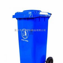 成都室外方形塑料垃圾桶,加厚240L户外环卫垃圾筒