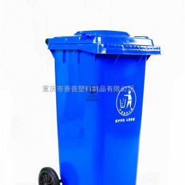 湖北襄樊垃圾桶厂家 SHIPU赛普塑业120L塑料垃圾桶