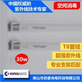 君睿厂家直销T8直管40W石英紫外线杀菌消毒灯管 可定制