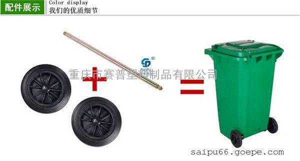 重庆南川区市政环卫垃圾桶厂家