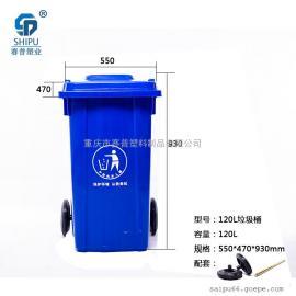 垃圾桶成都厂家直销,环保分类垃圾桶果皮箱,带盖轮式垃圾桶