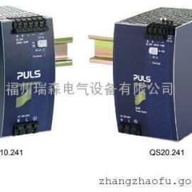 普尔士PULS导轨安装开关电源QT20.241进口