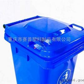 重庆SHIPU品牌分类垃圾桶 金科物业配套小区塑料垃圾桶
