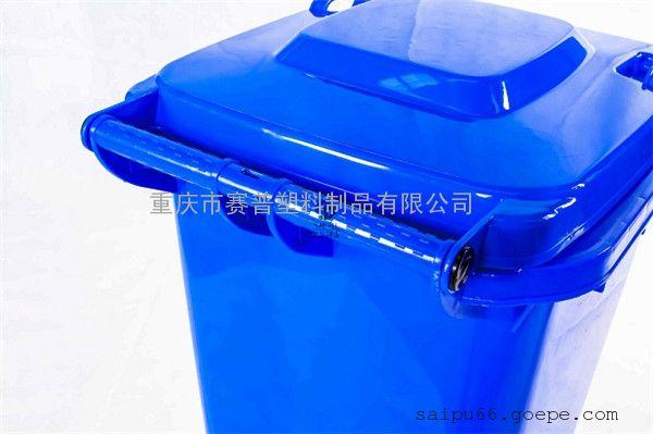 重庆工业区垃圾桶 厂区分类垃圾桶 240L分类塑料垃圾桶