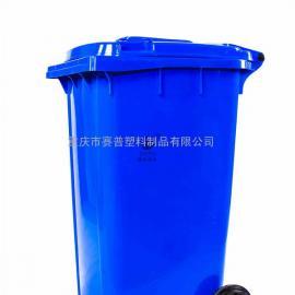 重庆SHIPU品牌分类垃圾桶 斌鑫物业配套小区塑料垃圾桶