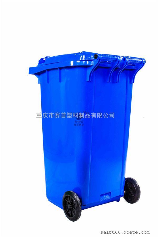 重庆SHIPU品牌分类垃圾桶 同舟物业配套小区塑料垃圾桶