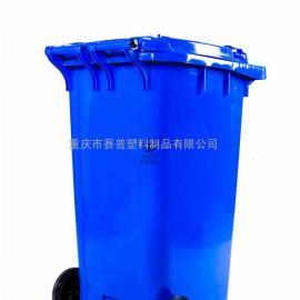 南川工业园240升脚踏垃圾桶 赛普塑业中间脚踏塑料垃圾桶