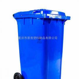 潼南工业园240升脚踏垃圾桶 赛普塑业中间脚踏塑料垃圾桶