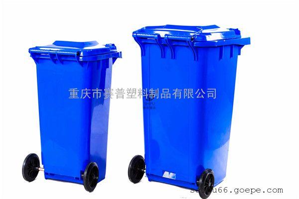 重庆SHIPU品牌分类垃圾桶 金鹏物业配套小区塑料垃圾桶