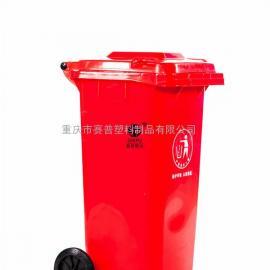 重庆SHIPU品牌分类垃圾桶 金万科物业配套小区塑料垃圾桶