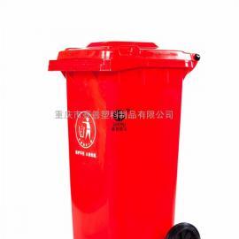 红色塑料垃圾桶240L红色脚踩脚踏垃圾桶赛普厂家现货直销