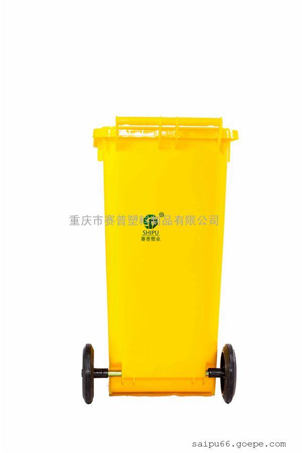 重庆SHIPU品牌垃圾桶 大正物业配套小区分类塑料垃圾桶