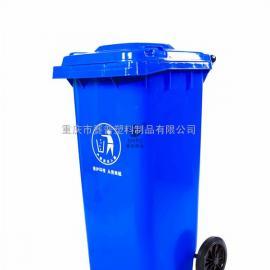 重庆SHIPU品牌分类垃圾桶 华宇物业配套小区塑料垃圾桶