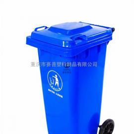 市政环卫设施240L垃圾桶 城市/乡镇垃圾分类回收桶环卫桶