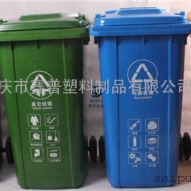 巫山工业园240升脚踏垃圾桶 赛普塑业中间脚踏塑料垃圾桶