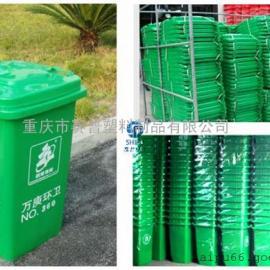建桥工业园240升脚踏垃圾桶 赛普塑业中间脚踏塑料垃圾桶