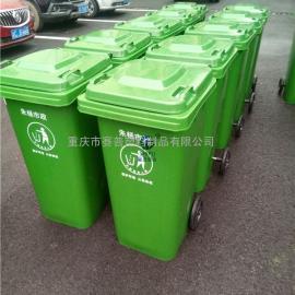新厂区塑料垃圾桶 车间垃圾桶 道路垃圾桶分类环保垃圾桶