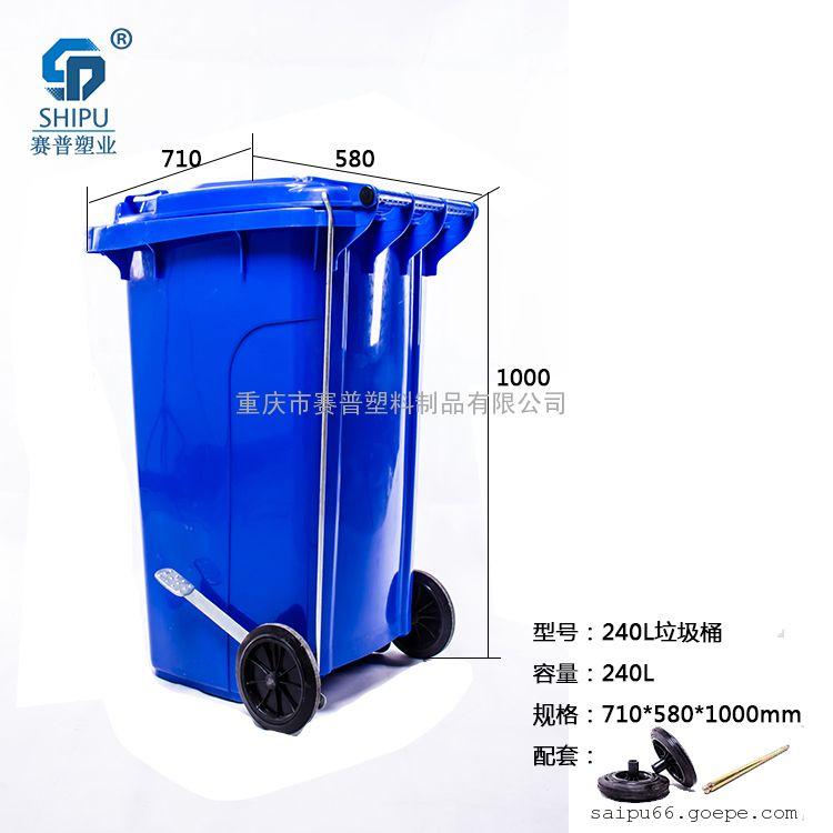 政府社区长方形翻盖垃圾桶 240L升加厚脚踏环卫垃圾桶