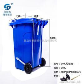 大型户外环卫垃圾桶 城市物业小区240L脚踩塑料垃圾箱