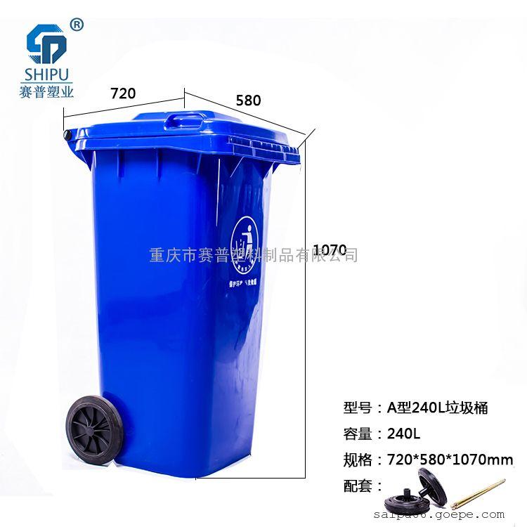 挂车塑料垃圾桶,加强挂车两轮垃圾箱,方形垃圾筒果皮箱