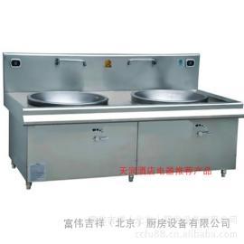 鼎龙商用电磁炉DL-30KWX2-B 双头大锅灶看电视灶