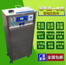 1000立方无菌车间用臭氧消毒机