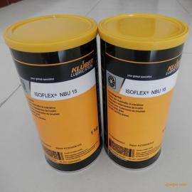 供应全国 克鲁勃工业润滑脂 NBU15轴承润滑脂