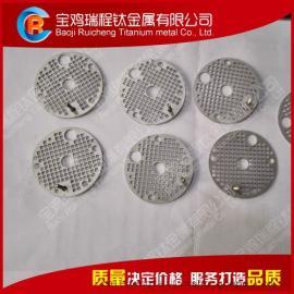 电解制取富氢水用钛阳极 富氢水杯用铂钛电解片 铂金钛片