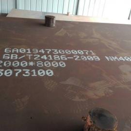 NM400耐磨板材