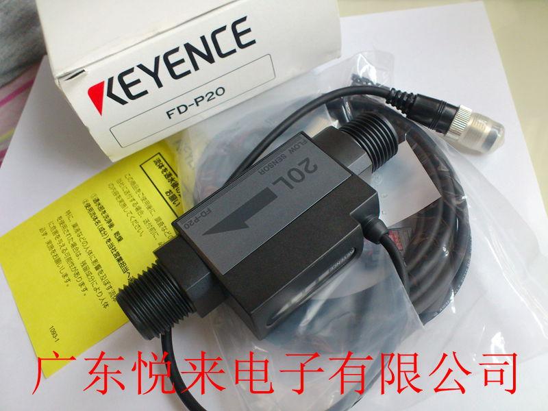 基恩士FD-P20传感器