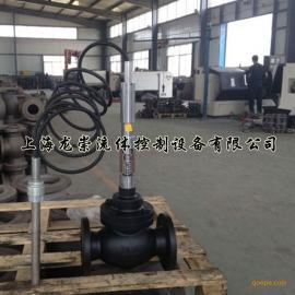 自力式温度调节阀 锅炉热水调节阀 自力式温控阀