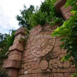 酒店瀑布景观 摩崖石刻