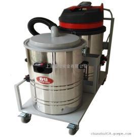 大量粉尘强力吸尘器双桶式工业吸尘器GSH-3000F吸尘器