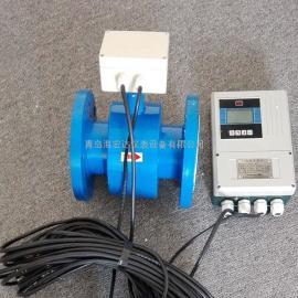 盐酸dn150电磁流量计 硫酸流量计
