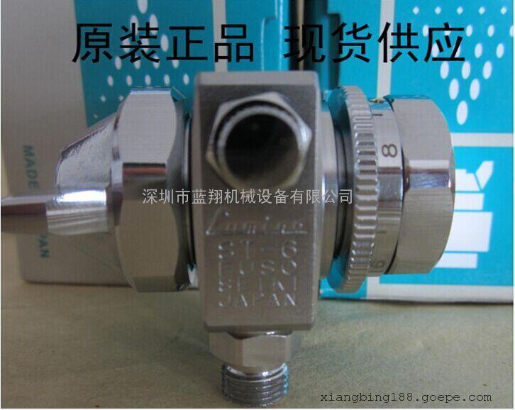 日本露明纳自动喷枪ST-6/波峰焊自动喷头价格