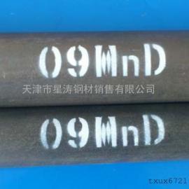 生产销售09MnD低温钢管GB/T18984低温管道用钢管