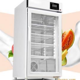 日照酸奶机,日创酸奶机,商用酸奶机