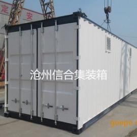全新集装箱 特种集装箱 设备集装箱制造认准沧州信合