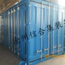 供应多开门特种集装箱 便于装卸货物
