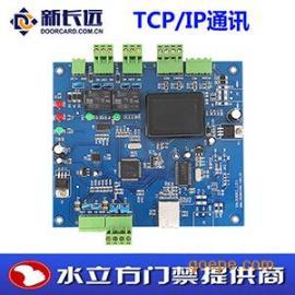 新长远TCP/IP门禁网络单门禁控制器双门双向控制器四门单向控制器