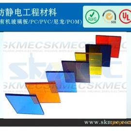 供应无尘室专用防静电有机玻璃板