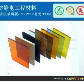 供应韩国进口防静电PMMA板