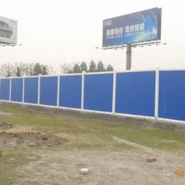 市政工程专用围挡,PVC围挡,夹心围挡围栏
