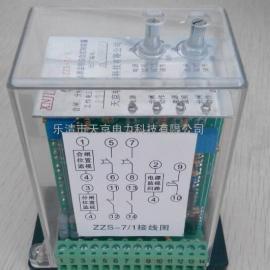 WY-31C3. 电压继电器