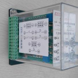 WY-35C1 WY-31C1 电压继电器