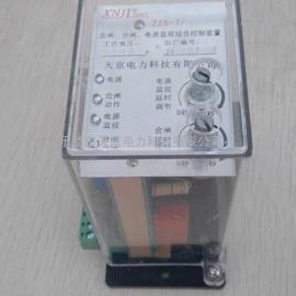 WY-35A1/电压继电器