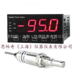 FM950在线式露点仪现货供应