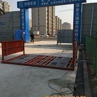 供应合肥建筑工地全自动洗车机,工程车辆洗轮机厂家